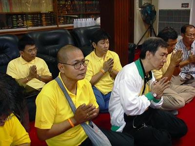 Meeting2549-007.jpg